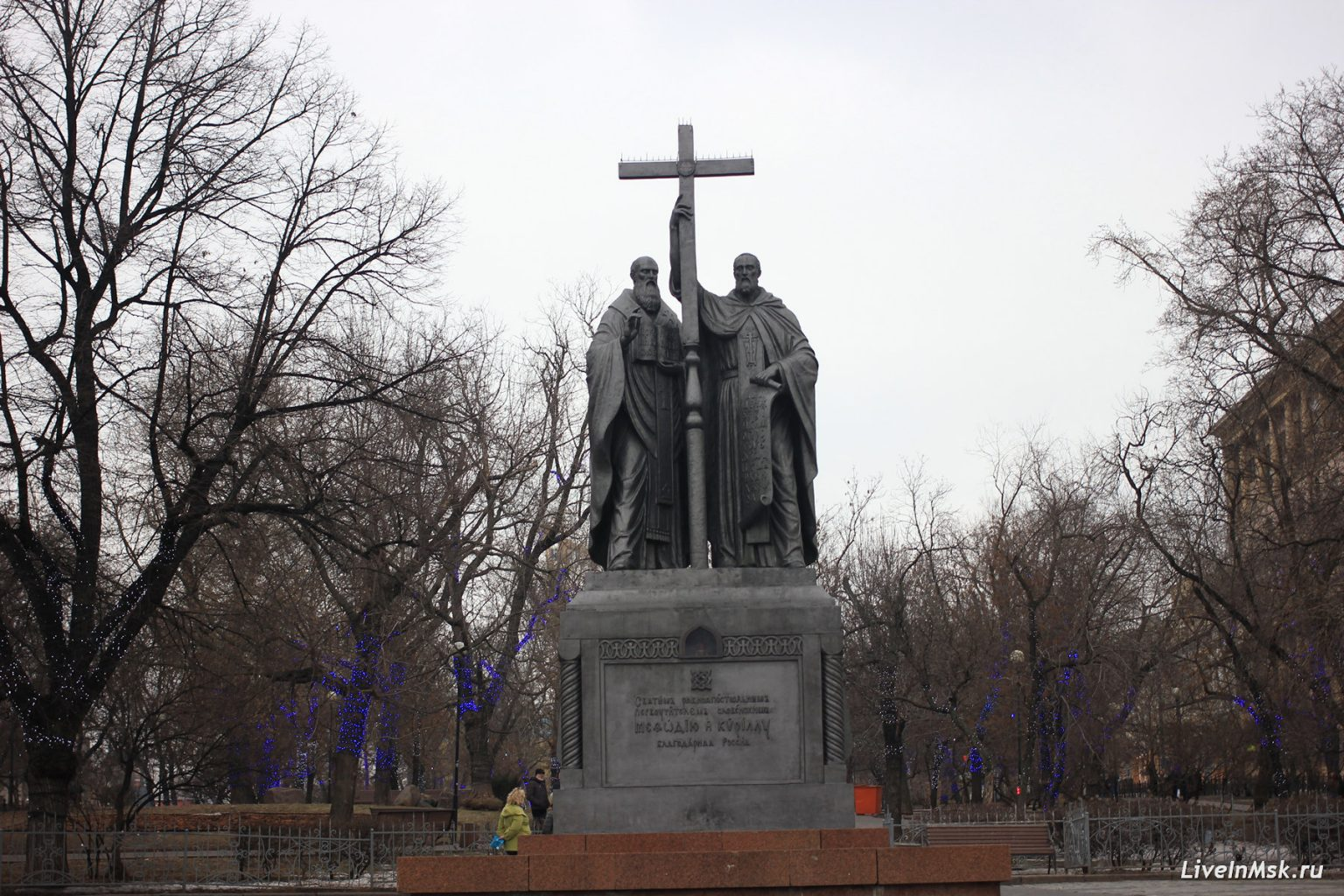 CaM v Moskve1