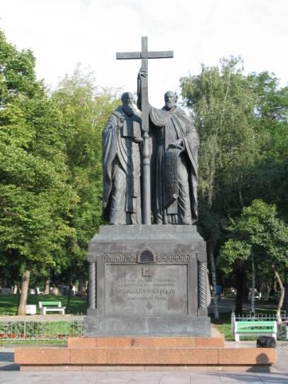 CaM v Moskve2
